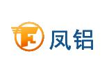 廣東(dōng)鳳鋁(lǚ)鋁(lǚ)業有限公司
